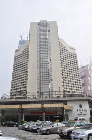 Photo of Kinkey Oriental Regent Hotel Shenzhen