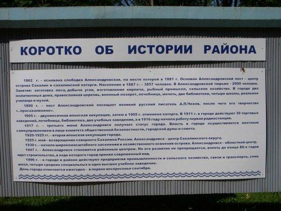 Развитие сайта Александровск форум про продвижение