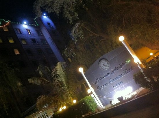 Ramee Guestline Hotel Qurum - Oman: The entrance to hotel