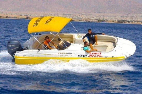 Atlantis Attractions Eilat