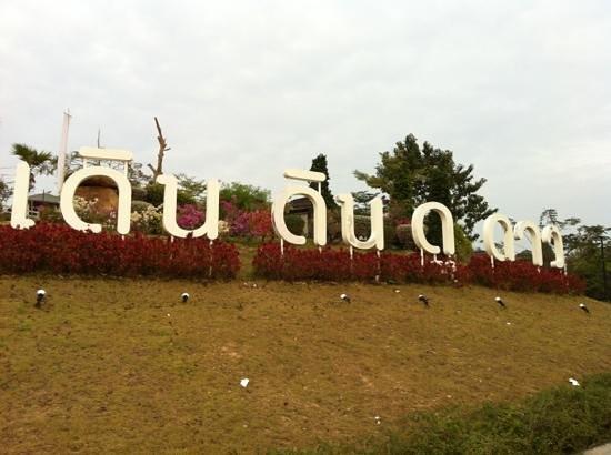 Derndindudao Resort
