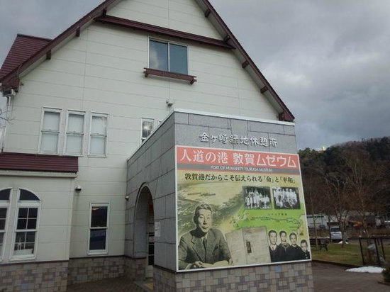 Tsuruga Museum:                   外観です