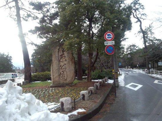 Kehi no Matsubara:                   入口です