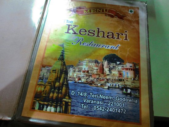 New Keshari Ruchikar Byanjan张图片