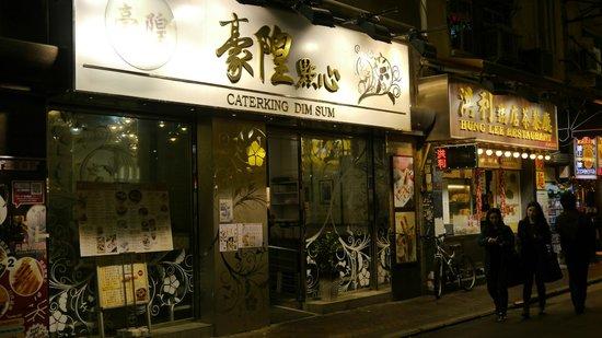 Butterfly on Prat:                                     Lieblingsrestaurant, nur 5 Minuten entfernt
