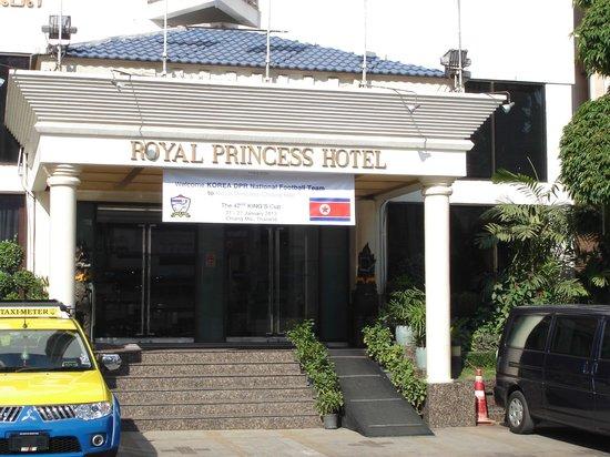 皇家公主酒店照片