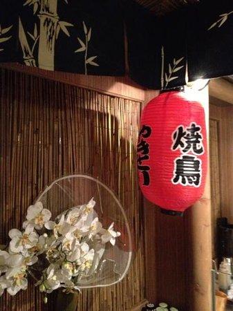 Ristorante Giapponese Ran:                                     interno