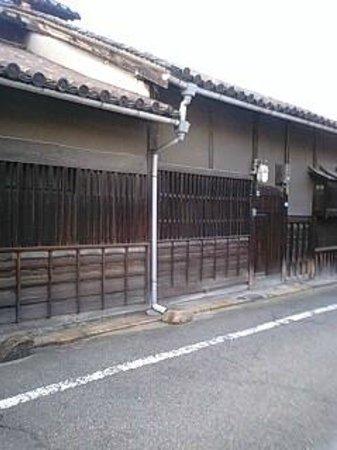 旧鉄砲鍛冶屋敷