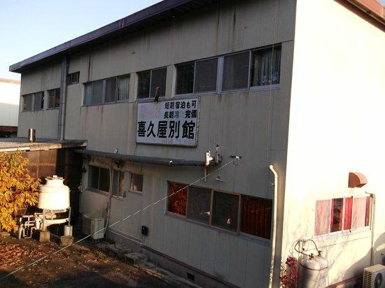 Tamana-gun, Japón:                   喜久屋別館 の写真その2