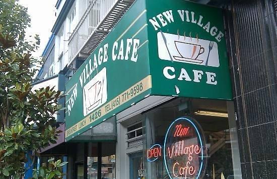The New Village Cafe : Street Signage