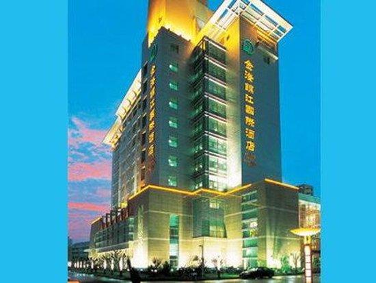 Photo of Jincheng Jinjiang International Hotel Suzhou