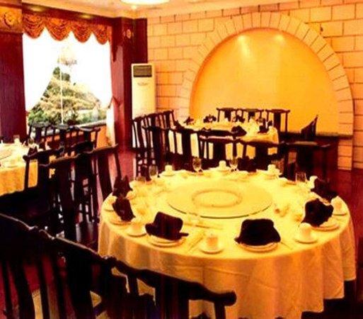 Jin Jiang Jin Sha Hotel: Dining
