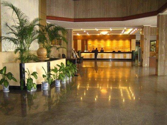 Jin Jiang Jin Sha Hotel: Lobby