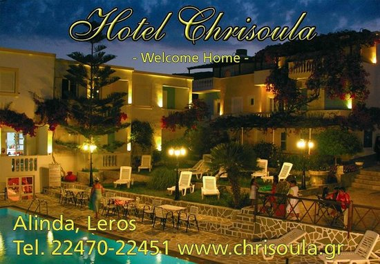 Chrisoula Hotel: HOTEL CHRISOULA