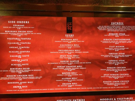 Benihana menu1