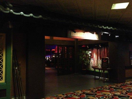 Benihana: View of entrance from hotel hallway