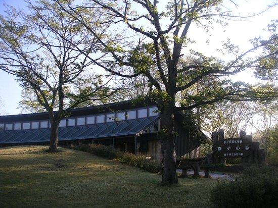 Forrest Inn Mashiko