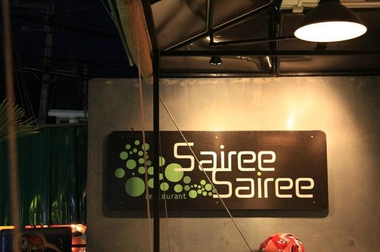 Sairee Sairee Guesthouse: Restaurant