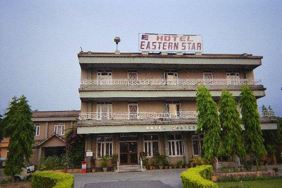 Biratnagar, เนปาล: Hotel Eastern Star
