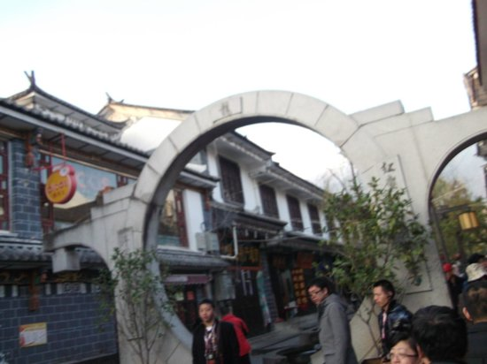 Dali Gucheng - the Old City: arch way into a section of town