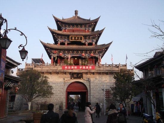 Dali Gucheng - the Old City: gate to old town