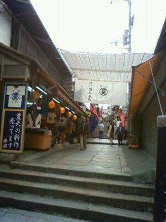 Kompira-gu Shrine: 長く続く階段