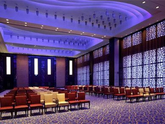 Sofitel Al Khobar The Corniche: Meeting Room