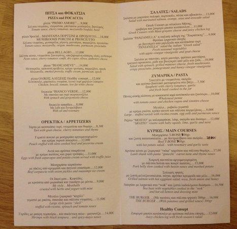 Bellagio All Day Bar Restaurant New Desert Menu