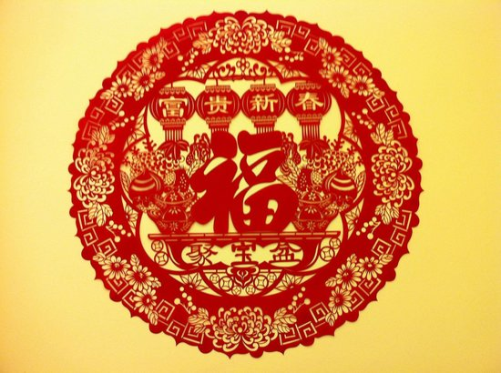 Courtyard @ Heeren Boutique Hotel:                   Chinese New Year Paper Cutting, everywhere in the hotel