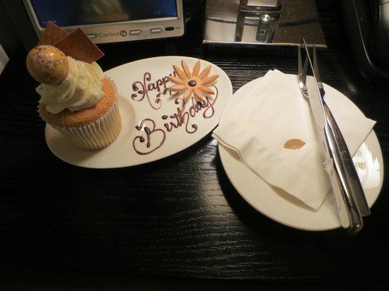 Mandarin Oriental, Las Vegas:                   サプライズケーキ