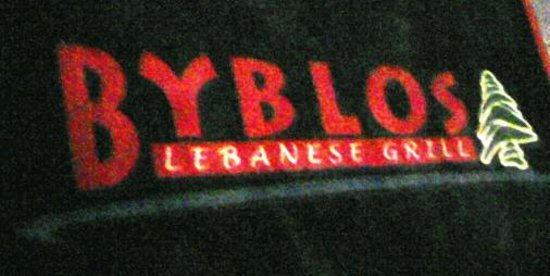 Byblos Lebanese Grill:                   Front entry - floor