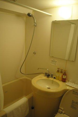 Best Western Yokohama :                   Bathroom
