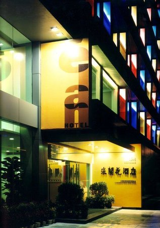 Photo of Hotel Elan Guangzhou
