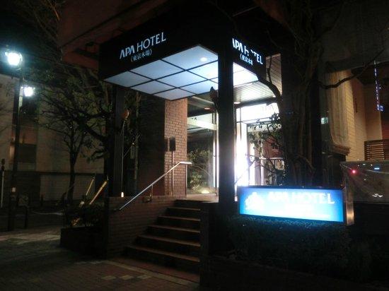 APA Hotel Tokyo Kiba:                   外観
