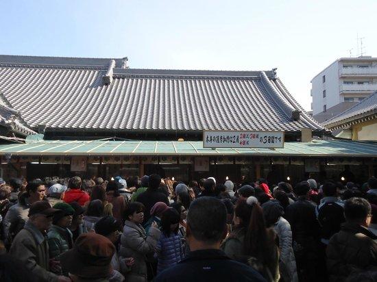 Abiko Kannonji Temple