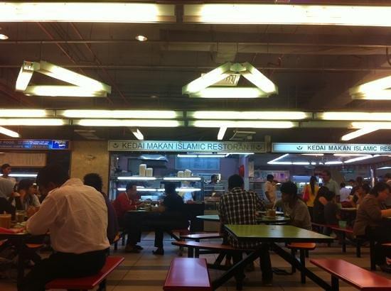 Centre Point Basement Food Court: An evening crowd