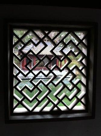 Guyi Garden: kunstvolle Gitter