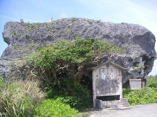 下地島(中の島ビーチ) - Shimoji-jima Island, Miyakojima Resmi - TripAdvisor