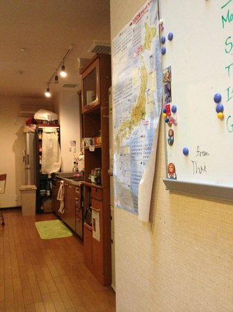 Kyoto Hana Hostel:                   Kitchen/ pantry