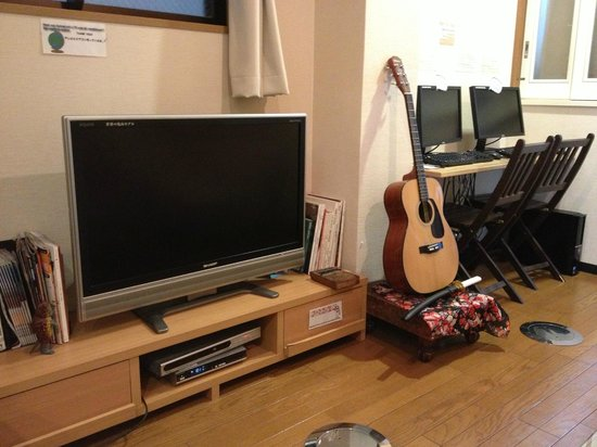 Kyoto Hana Hostel:                   Lounge Area with TV and PCs