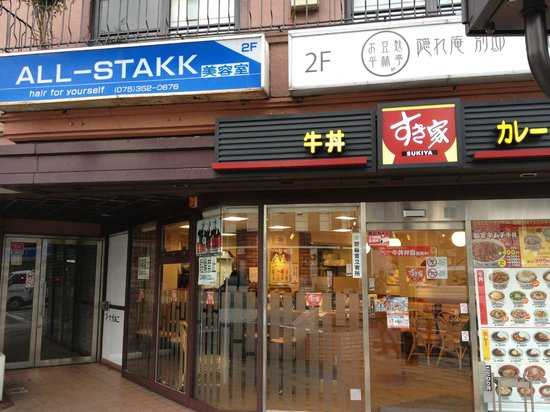 Kyoto Hana Hostel:                   Sukiya, opposite to Lawson, 2nd landmark to the hostel