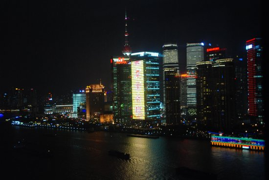 Hotel Indigo Shanghai on the Bund:                   Pudong view from our room