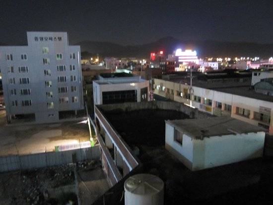 Nahbi Guest House for Backpackers:                   View from the rooftop socialising area.                 