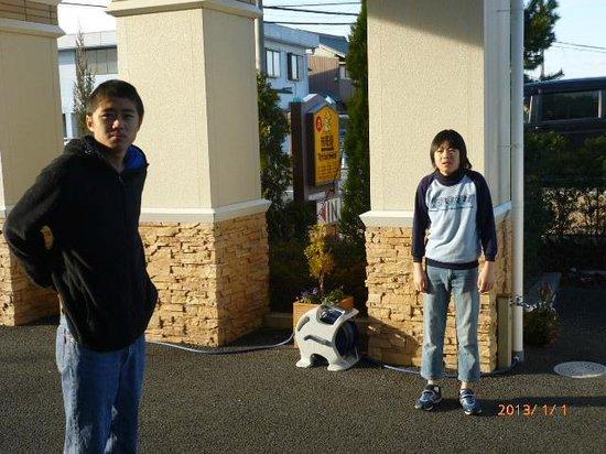 Family Lodge Hatagoya, Kuwananagashima :                   道路に向かって