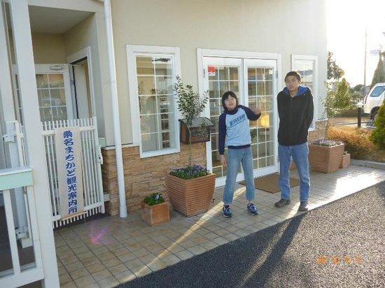 Family Lodge Hatagoya, Kuwananagashima :                   道路側から