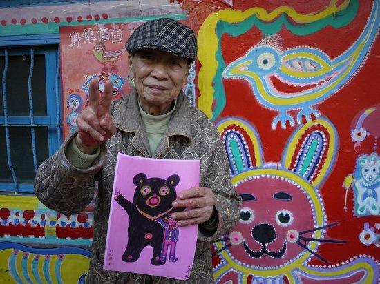 Rainbow Village Taichung:                                     Rainbow Grandpa
