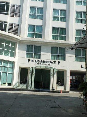 ブレス レジデンス,                   ホテル入り口