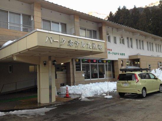 Park Hotel Kuzuryu:                   genkan