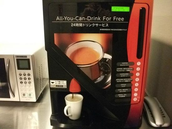 Hotel Active Hiroshima:                   coffee maker