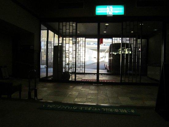 Hotel Amandi :                   ロビー